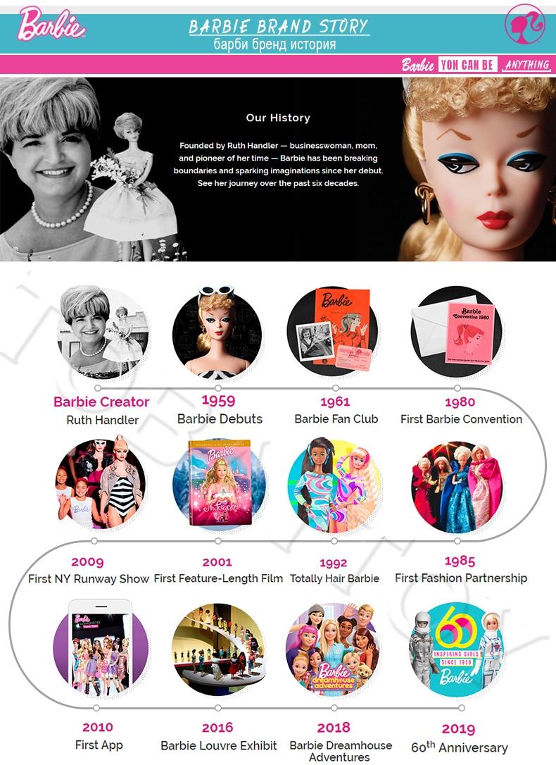 Barbie Puppy10