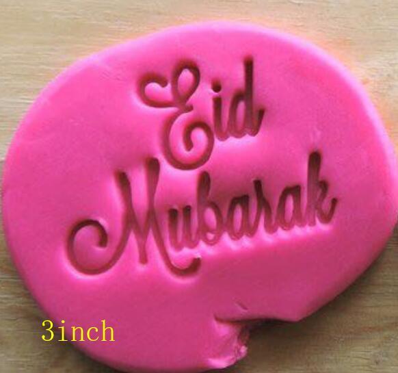 Cake Decoration 3inch Eid Mubarak Cutter Stamp Embosser Holiday Fondant Plastic Cutter Cake Mould Tools Fondant Baking(China)