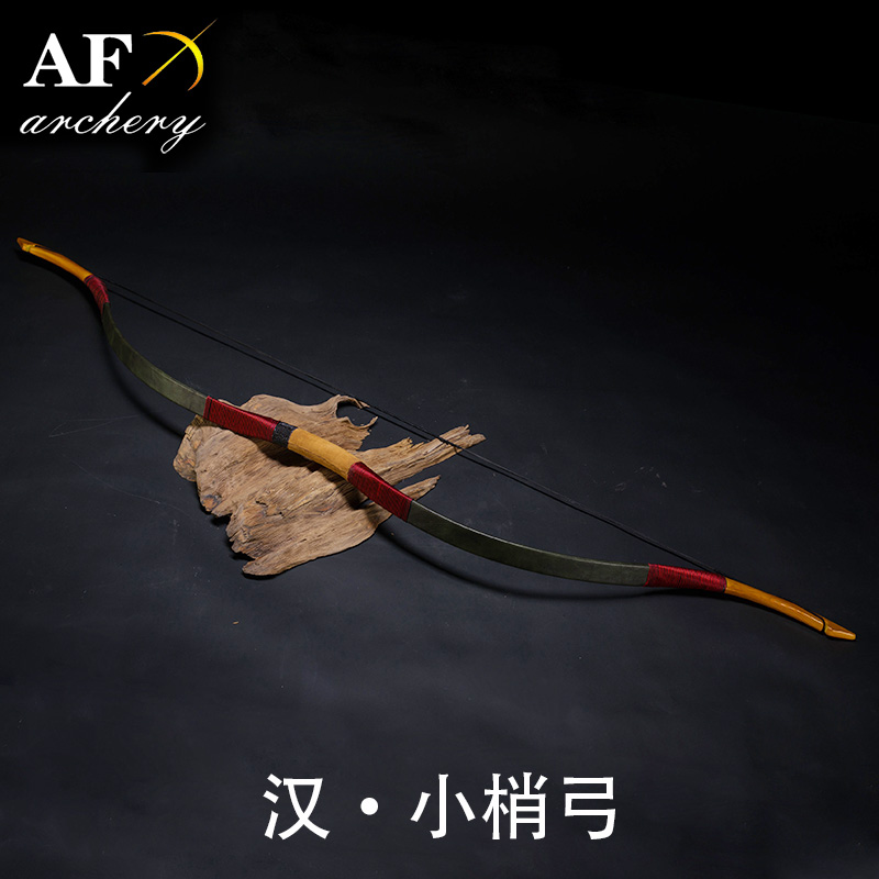 NEW Style Handmade Han Bow Outdoor Recurve Bow For Archery Hunting With High Quality