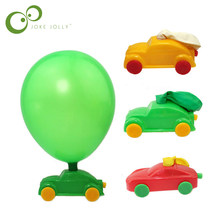 Classic toy Reminisced balloon car classic toy balloon barrowload toys for children baby toys magic(China)