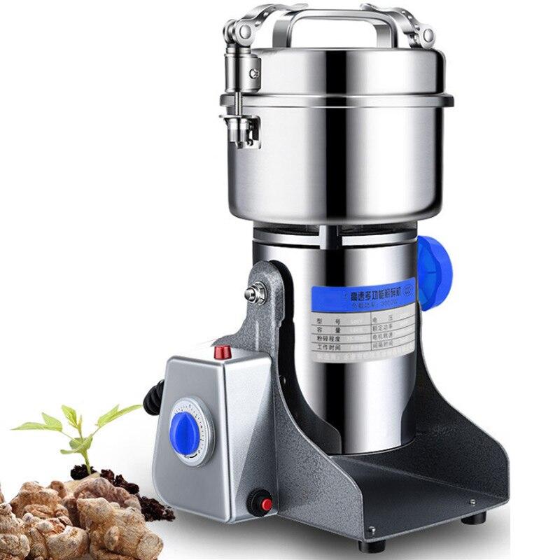 YTK 600g Multifunction Pulverizer Machine Automatic Mill Herb Grinder Swing Type Electric Grain Grinder 220V