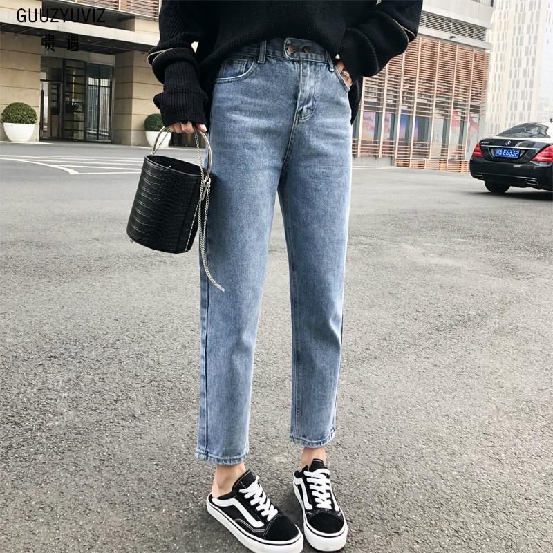 GUUZYUVIZ Casual   Jeans   Woman Loose Vintage Ladies Boyfriend   Jeans   For Women High Waist Denim Trousers Plus Size Harem Pants