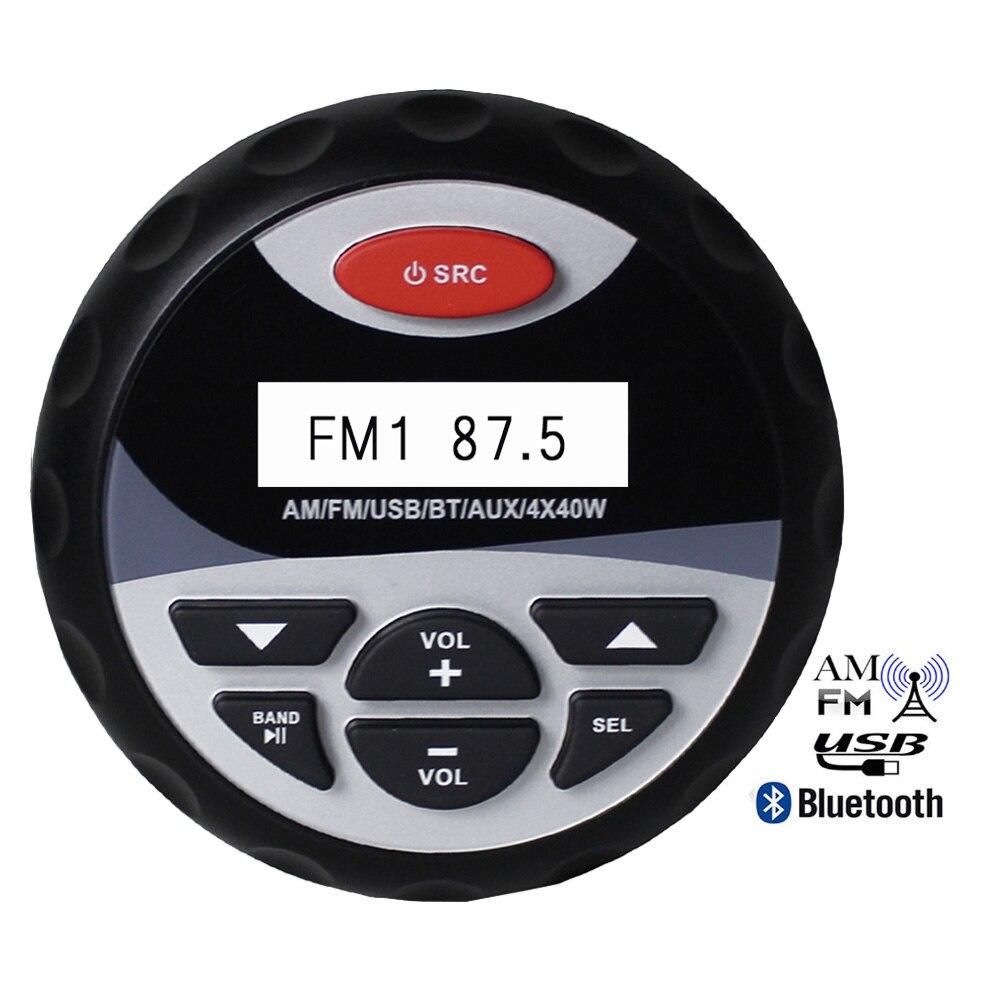 防水マリンステレオ Bluetooth ゲージラジオ FM AM オーディオ + 4 インチ 2 ウェイマリンボート防水スピーカー屋外 ATV UTV スパ  グループ上の 自動車 &バイク からの 車用 MP3 プレーヤー の中 2