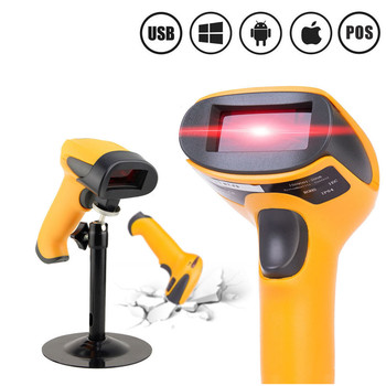 Portable USB Laser Barcode Scanner Automatic Bar Code Scan Reader With Stand Handheld POS For Business Supermarket