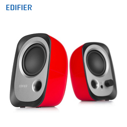 EDIFIER R12U Speaker Small Mini Portable Elevation Design Beautiful Bass Stress High Quality Studio Monitor for Computer