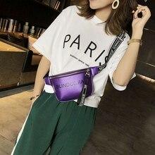 2018 Fashion PU Leather Waist Packs Women Waist Bag Belt Bag Female Pouch Casual Fanny Pack Bag Multi-function Waist Bag Pochete