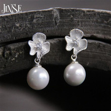 JINSE S925 Sterling-Silver-Jewelry 10.50mm Flower Pearl Dangle Drop Earring for Women Korean Sterling Silver Jewelry