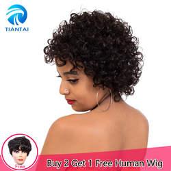 Glueless Бразильский короткие вьющиеся волна 100% человеческие волосы Искусственные парики для женщин натуральный цвет не Реми машина