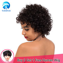 Brazilian Short Human Hair Wigs for Black Women Natural Color Remy Machine Made Glueless Bouncy Short Bob Curly Wigs TIANTAI(China)