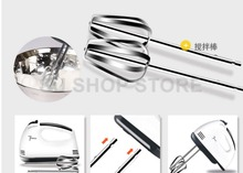 7 Speed Dough Hand Mixer Egg Beater Food Blender Multifunctional Food Processor Ultra Power Electric Kitchen Mixer 150W