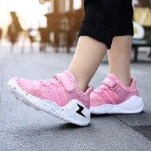 low cost 3fbe8 74601 New Phong Cách Bóng Rổ Sneaker Trẻ Em Ngoài Trời Jordan Giỏ Giày Non-slip