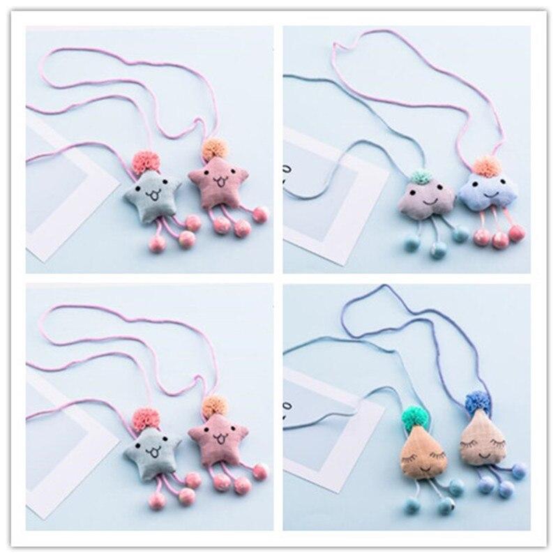 Korea Handmade Fabric Star Cloud Drop Lace Ball Children Girs