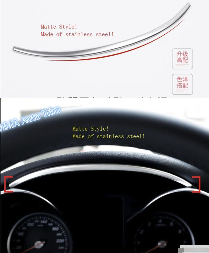 Lapetus Car Styling Dashboard Up Edge Side Lid Plate Cover Trim Fit For Mercedes Benz GLC