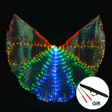 2018 Colorful Belly Dance Performance Costume LED Wings Dance Accessories Girls LED Wings Costume LED Butterfly
