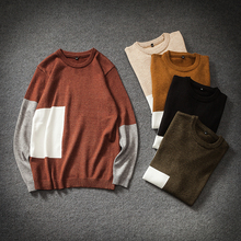 Fashion Casual Mens Sweater Spring And Autumn New M-5XL Color Matching Loose Pullover Five-color Personality Youth Popular