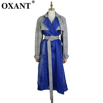 OXANT Women's Trench Spring Transparent Organza Mosaics Loose Square Lattice Belted Long Trench Coat  Windbreaker