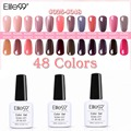 Elite99 10ml Nude Color Series Nail Gel Professional Color Gel Polish Venalisa Led&UV Soak off Color Varnish Gel