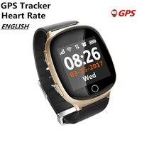 英語スマート腕時計d100高齢心拍数モニター秋のダウンアラーム機能gps lbs wifiトラッカーmontre接続コネクタアンドロイドf36