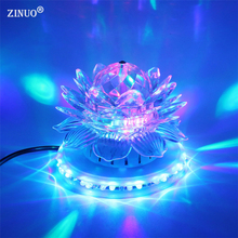 Mini RGB LED Stage Lamps Auto Rotating Crystal Magic Ball Sunflower Stage Effect Lighting Lamp Bulb Party Disco Club DJ Light 2xlot wholesale mini led roller scanner effect light 10w full color strobe stage lighting dj lamp rgbw auto rotating led bulb