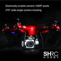 HINST HD Camera Red Drone RC Quadcopter 1080P Wide Angle Lens 270 Degree Rotating Picture Video From Different Vision JAN4