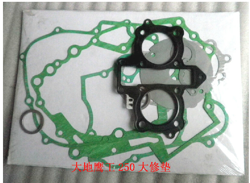 For Motorcycle accessories for earth Ying Wang 250 250 for Jialing Honda CA250 for overhaul pad