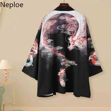 Kimono Cardigan Vintage Print