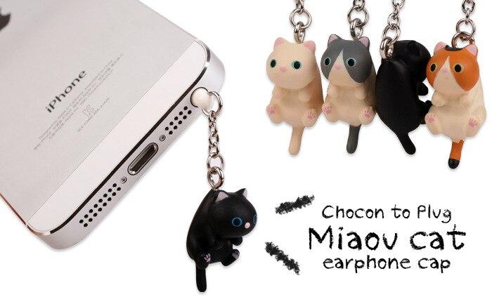 plugs for phone Cute 3.5mm Earphone Jack Set At Random Super Dust Plug Cat Cute kitten dust-proof Stopper Cap Dostawcy dust