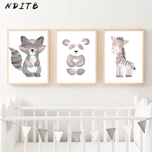 Watercolor Animal Art Canvas Poster Panda Nursery Wall Painting Print Decorative Picture Nordic Kid Baby Bedroom Decoration цена
