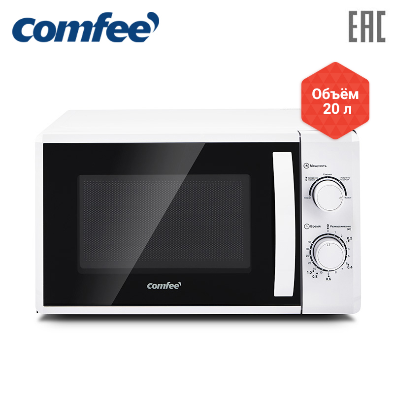 Microwave oven convection oven grill microwaves for kitchen Comfee CMW207M02W цена и фото