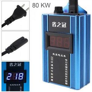 Image 5 - 100KW di Energia Elettrica Scatola di Risparmio di 110 220V Fattore di Potenza Risparmiatore di Energia ahorrador de Bolletta elettrica Assassino Fino a 35% per la Casa di Fabbrica