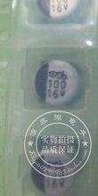 SMD condensateurs électrolytiques en aluminium 100 uf 16 v 6.3*5.4mm en vrac nouveau et original 10 PCS