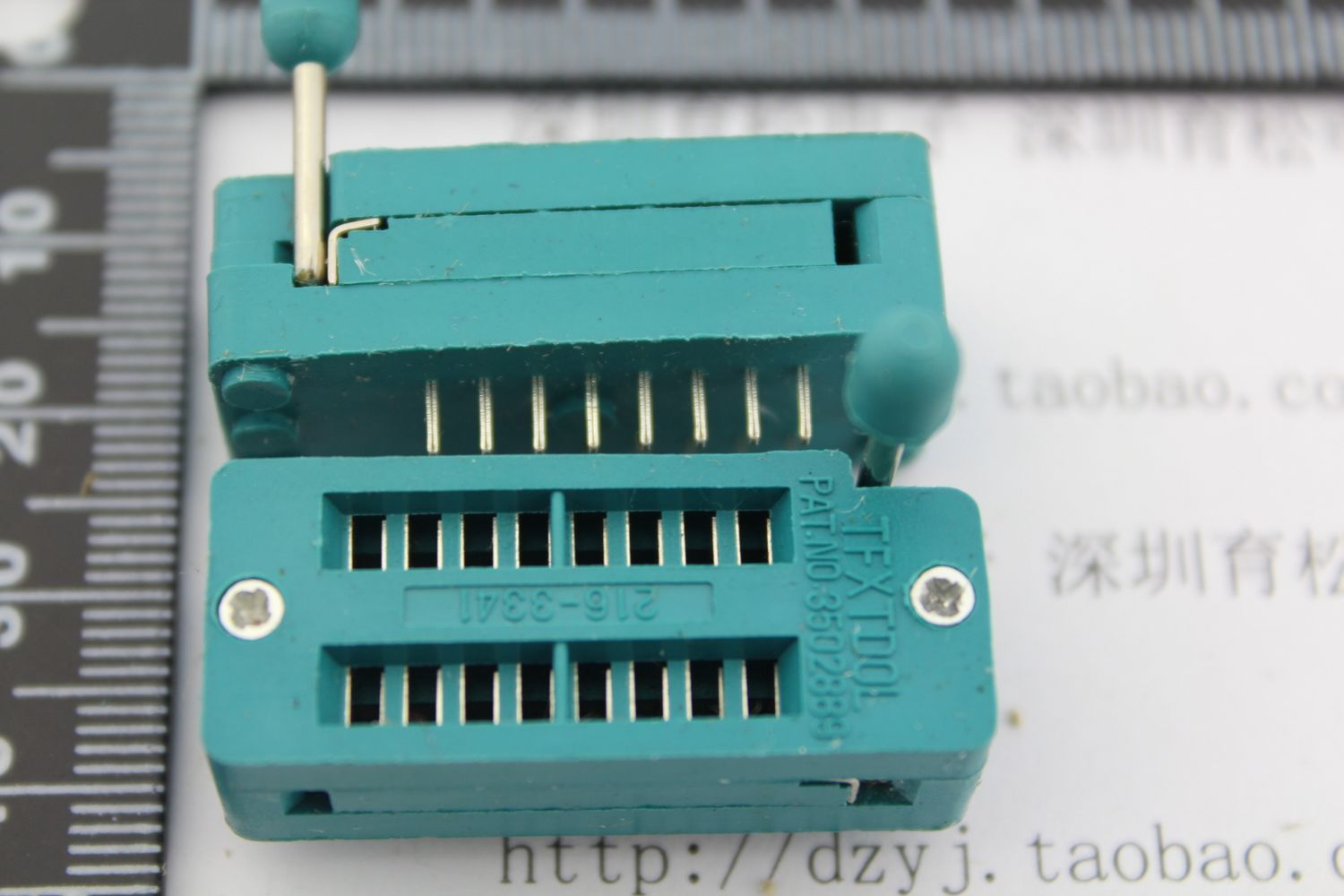 16 Pic P Lock Red Bridge Ic Testing Live Base Integrated Circuit Basic Information For Beginners In Chip Socket