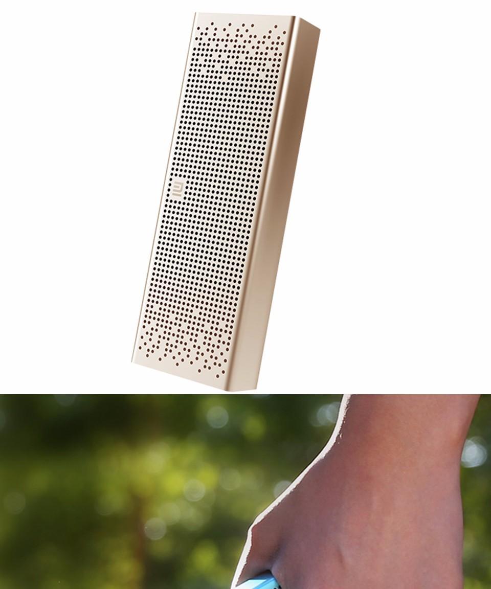 mi Bluetooth HIFI Speaker (8)