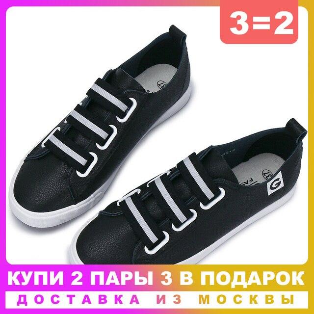 GOGC Beyaz Kadın Sneakers Nefes Yumuşak Bayanlar deri ayakkabı Sonbahar Rahat Kadın Ayakkabı üzerinde Kayma günlük ayakkabılar Slipony Kadınlar G915
