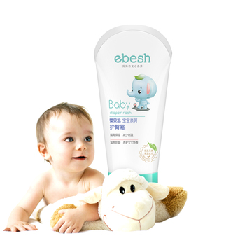 Baby Moisturizing Buttocks Cream Skin Care Diaper Rash Cream Hydrating Abrasions Treatment Soothing Healing Professional Care