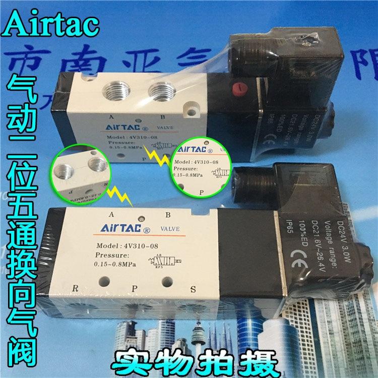4V310-08 DC24V AC220V pneumatic tools Quality pneumatic components AIRTAC solenoid valve  valves air valve чехол для lenovo ideatab 10 tb x103f it baggage эко кожа черный