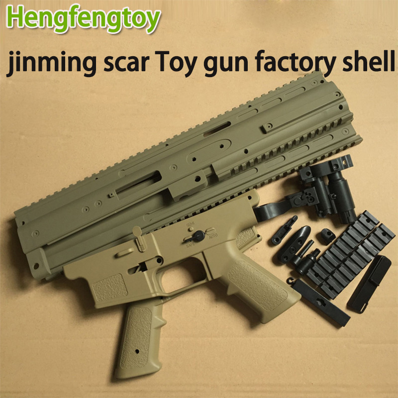 Gel water bomb gun electric water gun for jinming SCAR shell toy parts Intelligence assembled Suite