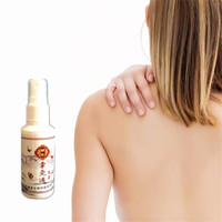 1Pcs Chinese Herbal Gold Scorpion Spray Backache Arthritis Pain Relife Essential Oil Personal Care Essential Oil
