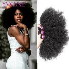 Yvonne 4A 4B Afro Kinky Curly Brazilian Virgin Hair 1 3 4 Bundles Human Hair Weave