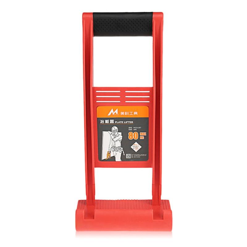 SHGO HOT-80kg инструмент загрузки панель Перевозчик захват ручка нести гипсокартон фанеры лист ABS для переноски стеклянной плиты гипсокартон и - Цвет: Red