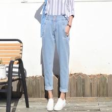 Boyfriend Jeans For Women 2018 Hot Sale Spring Summer Vintage High Waist Denim Washed Pants Woman