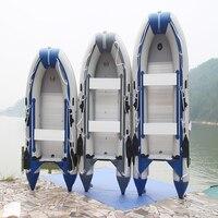 6 персональный CE надувная рыбацкая 330/400420/450/520/560 см лодка алюминиевая, напольная 0,9 мм лодка из ПВХ