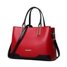 Women s handbag fashion 2017 Women s big bags large capacity brief cross body shoulder bag