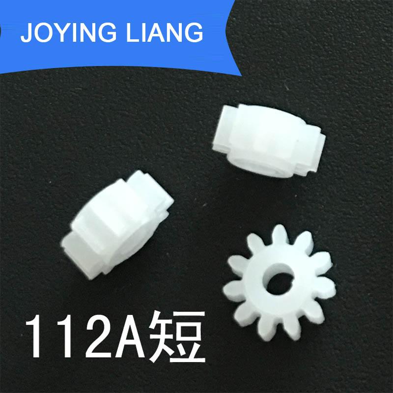 112A 0.5M 3.4MM Thickness Gear Module 0.5 11 Teeth Plastic Gear Motor Accessories 112A Short 10pcs/lot