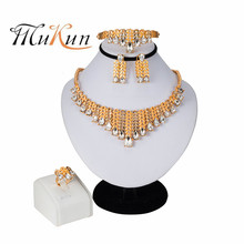 MUKUN Exquisite Dubai Gold Colorful Jewelry Set Nigerian Wedding woman accessories jewelry set African Beads costume