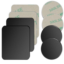 5pcs/lot Metal Plate disk iron sheet For Magnetic Car Phone Holder Stand Magnet Mobile Mount