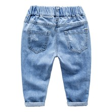 Children's Dog Printed Ripped Jeans