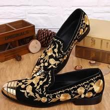 Chaude Brand Design Appartements Or Totem broder Gradient Main Chaussure  Femme Mens Robe Fumer Mocassins Chaussures 7726f2b6bd1e