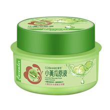 Hand Mask Cucumber Liquid Gel Moisturizing Moisturizer Hands