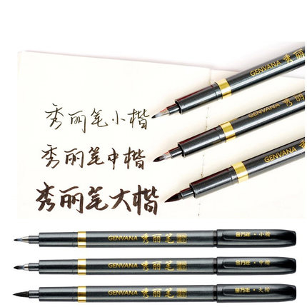 Online Buy Wholesale Japanese Marker From China Japanese